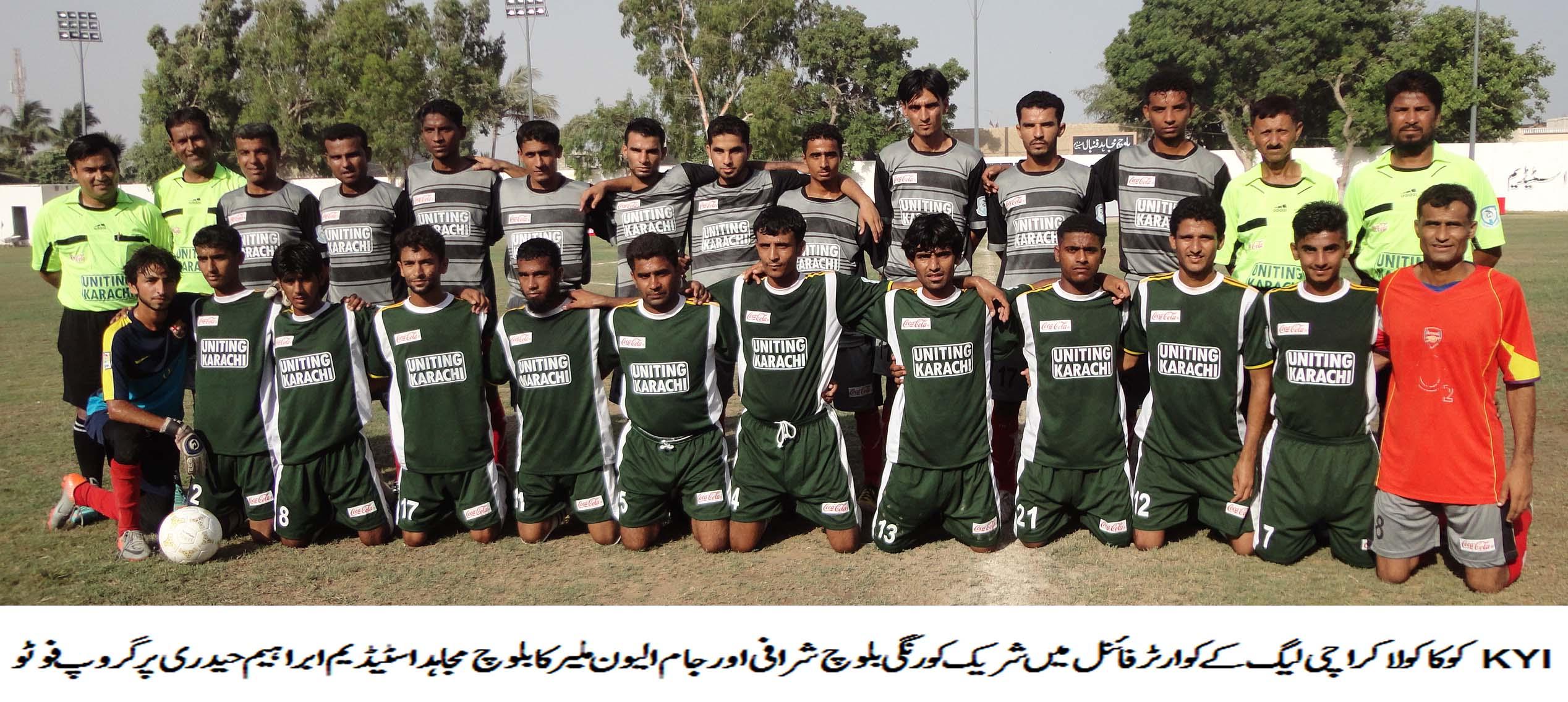 Coca-Cola Karachi League: Korangi Baloch Sharafi enter semi-final