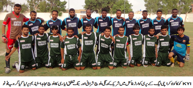 Coca-Cola Karachi League: Korangi Baloch Sharafi reach quarter-finals