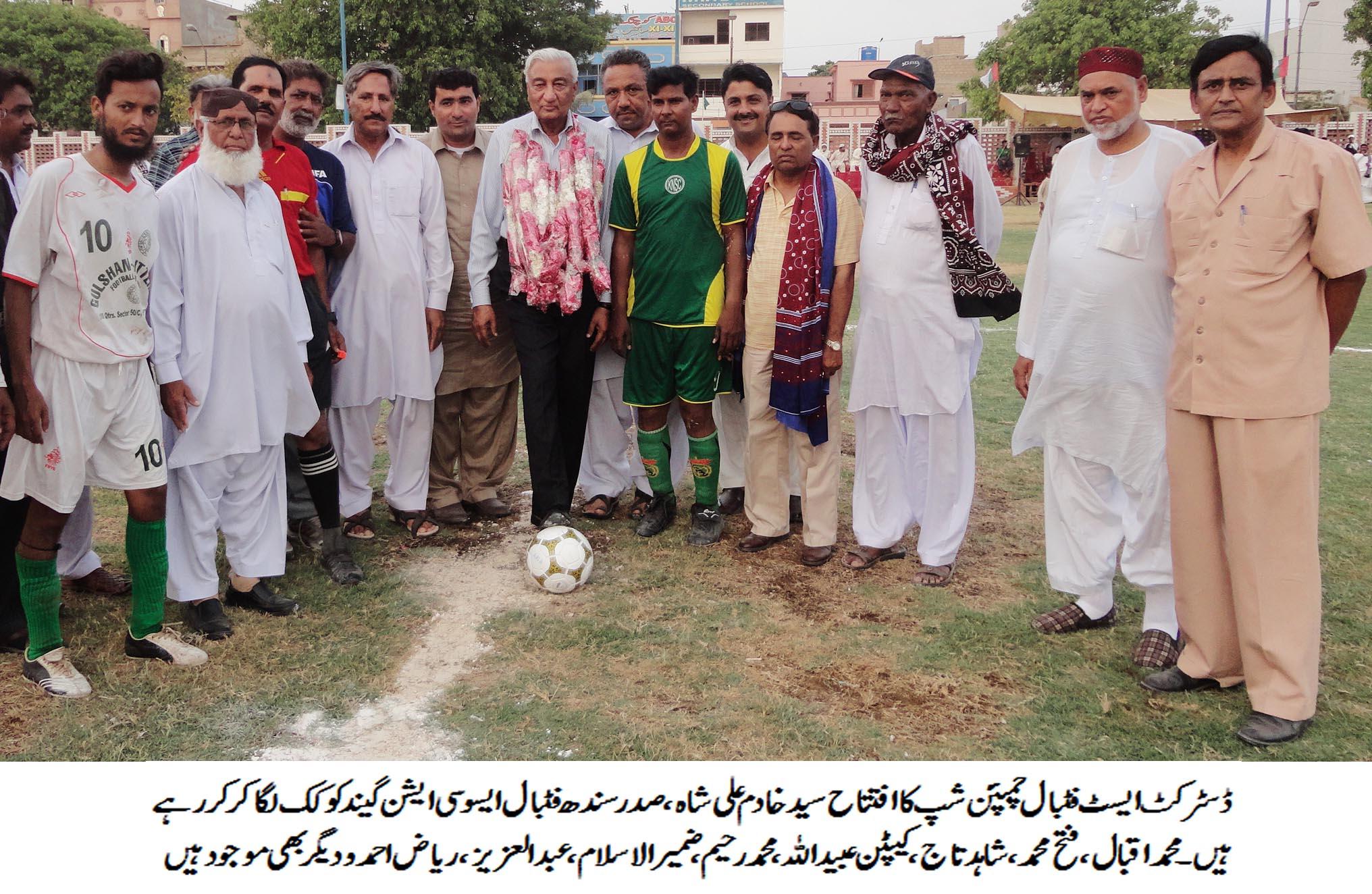 District East Football Championship 2014: Gulshan-e Ittehad thrash Korangi National
