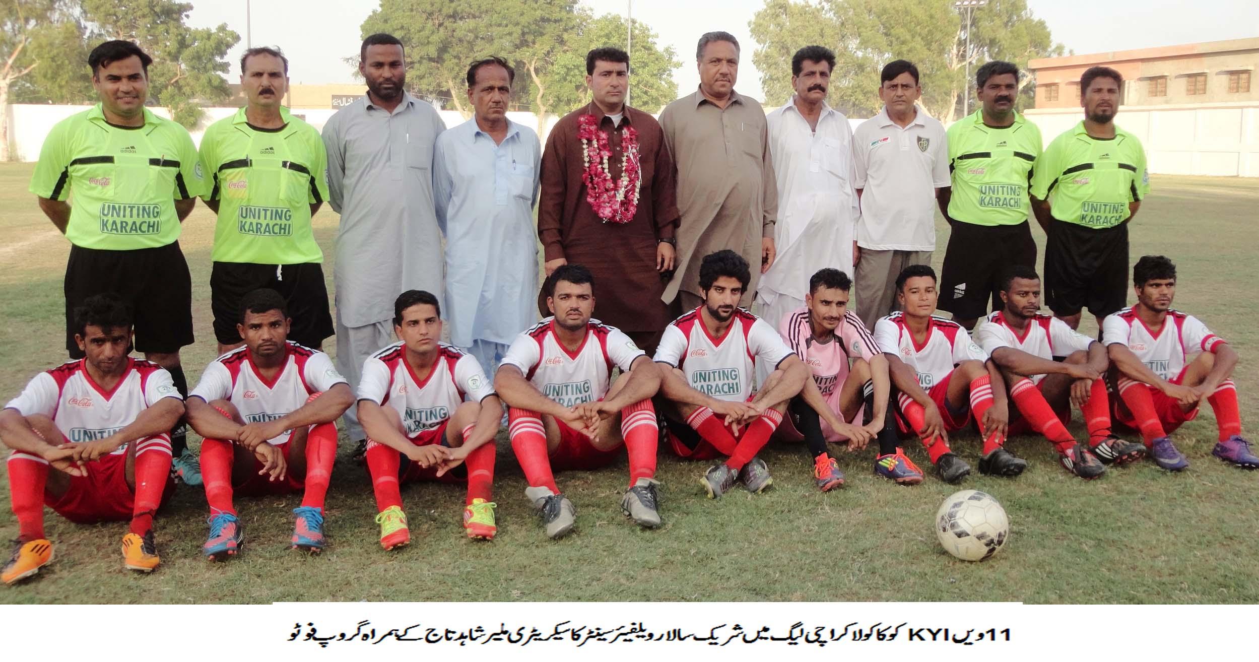 Coca-Cola Karachi League: Salar Welfare Centre Malik secure quarter-final berth