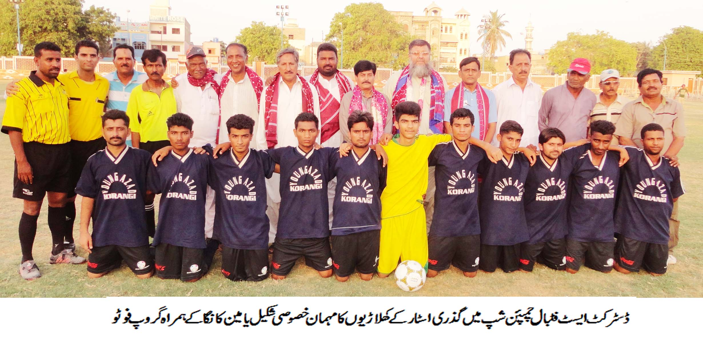 DISTRICT EAST FOOTBALL CHAMPIONSHIP – 2014: Nasir Sports and Gizri Star grab wins