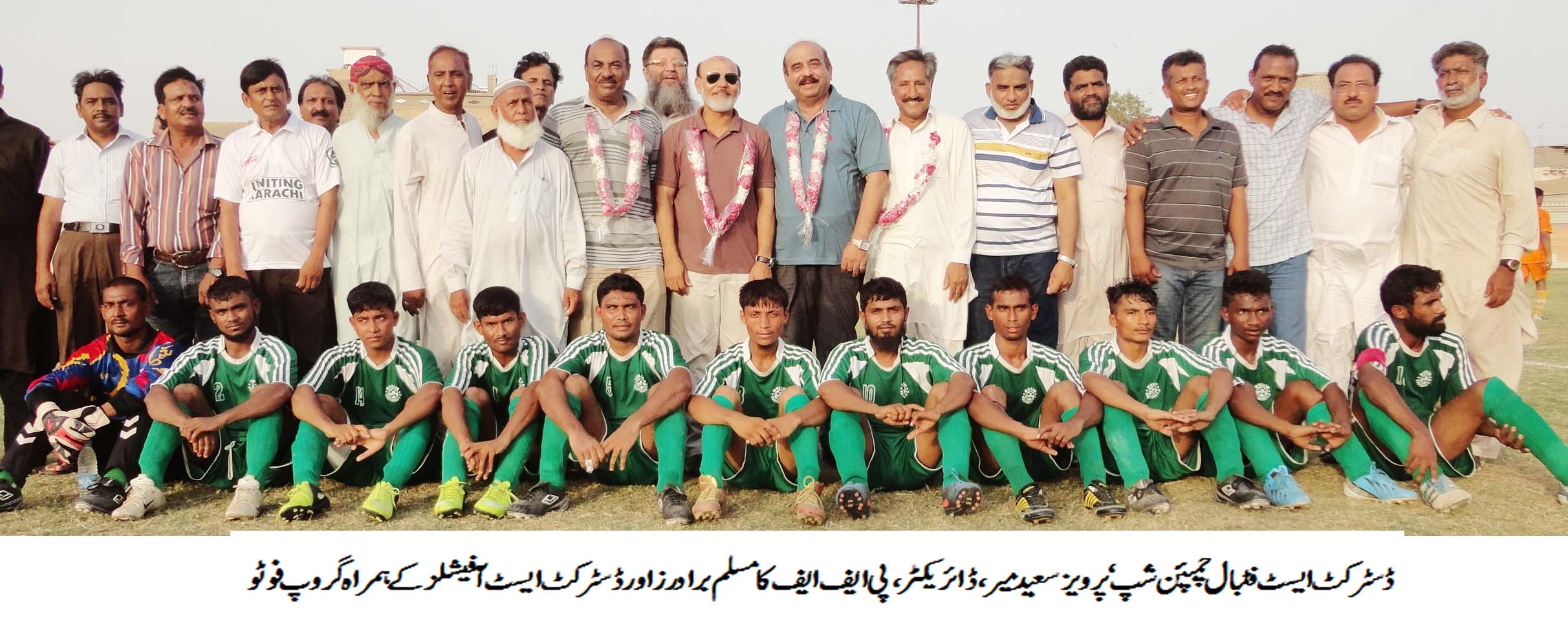 District East Football Championship: Muslim Brothers Landhi reach quarter-finals
