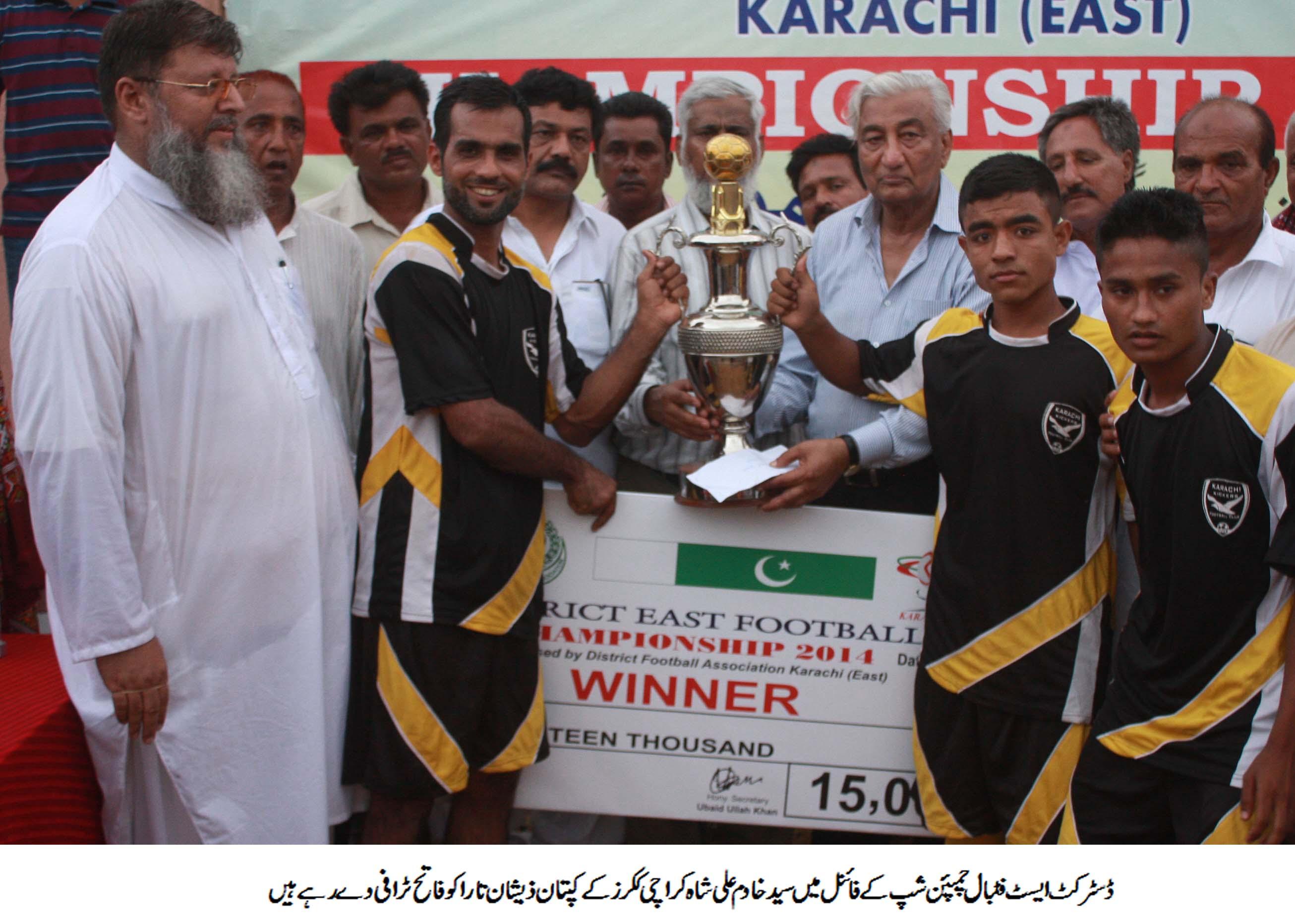Karachi Kickers retain District East Championship title!