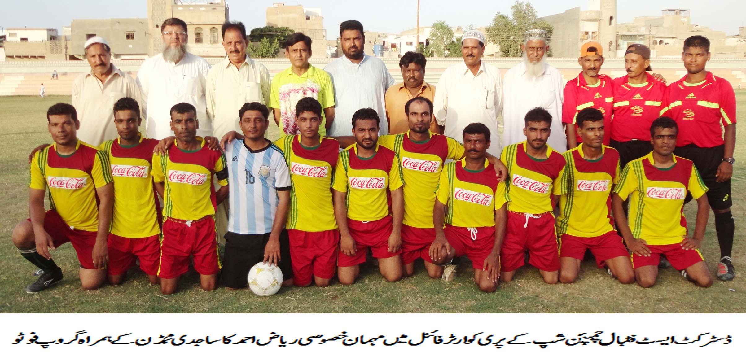 District East Football Championship: Sajdi Mohammedan Gulshan reach quarter-finals