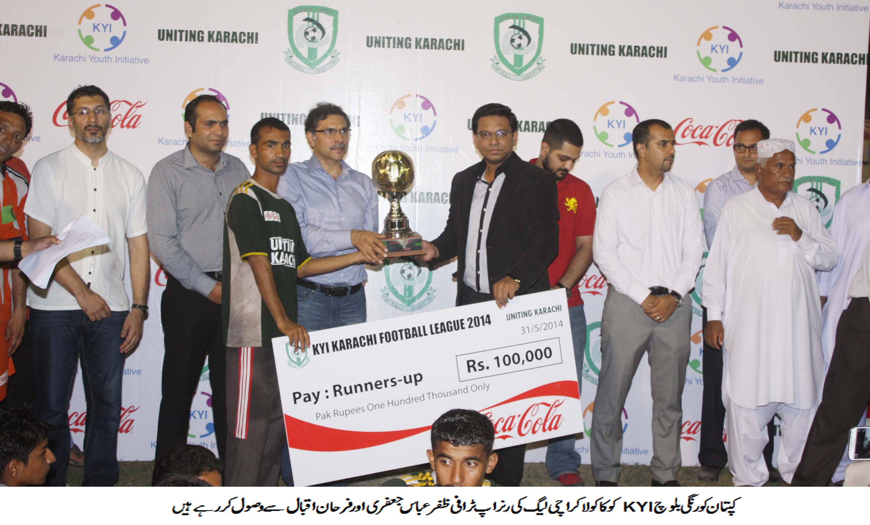 Resolute Khyber Muslim win the Karachi Coca-Cola League