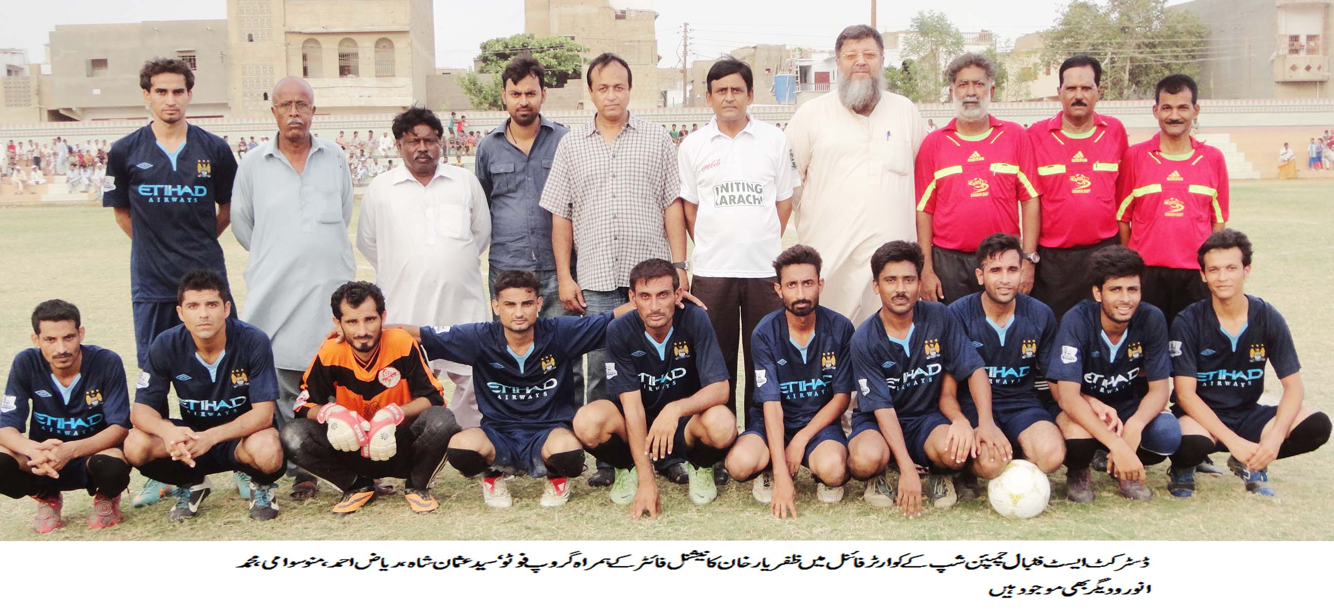 District East Football Championship: Azam Sports and National Fighter reach semi-final