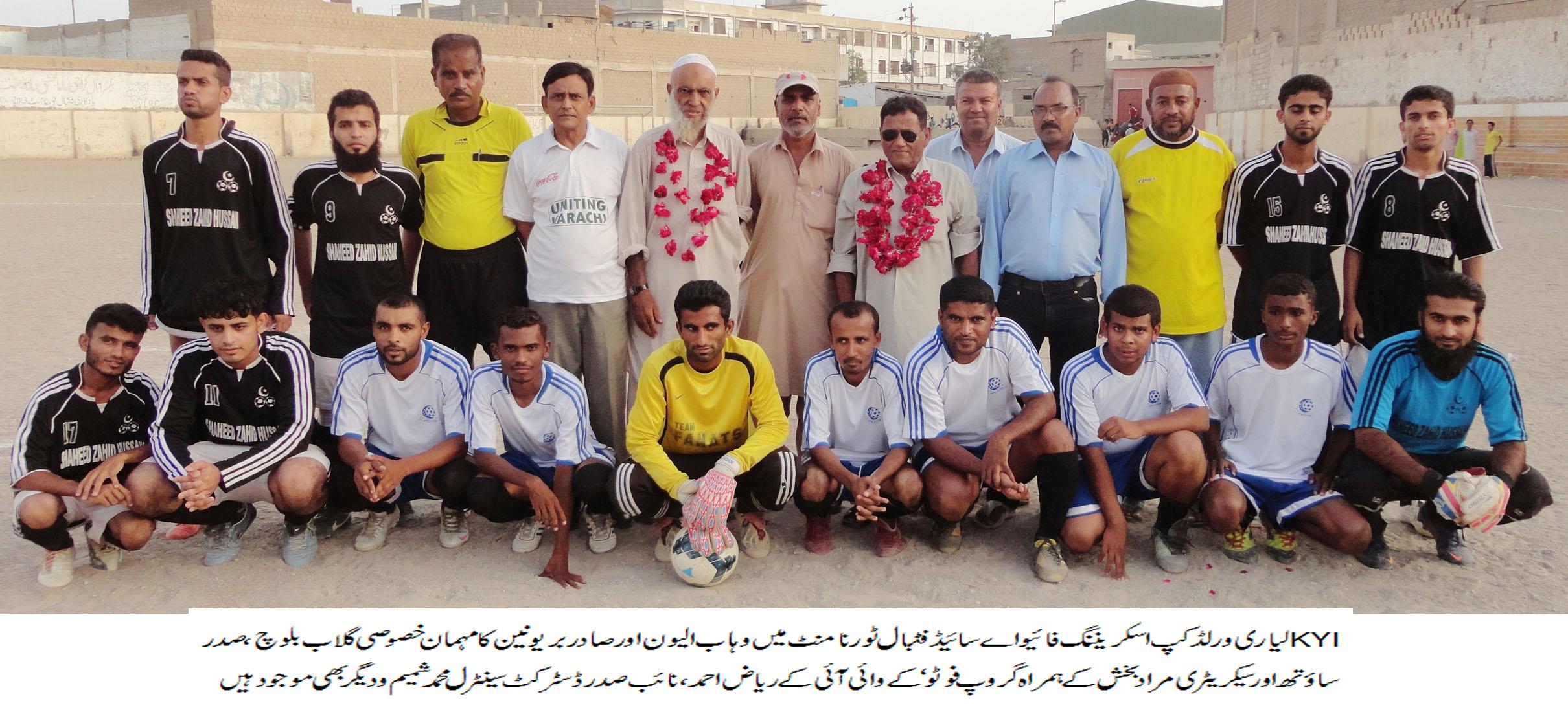 Lyari World Cup Screening 5v5 Tournament: Saderbad Union defeat Wahab XI