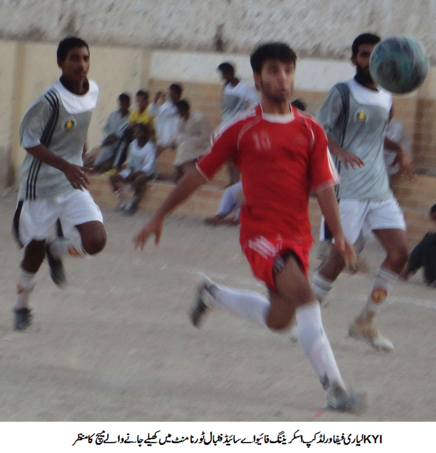 KYI Lyari FIFA World Cup 5v5 Tournament: Sindh Baloch, KU Centre Lyari and Lyari Mohammedan grab wins