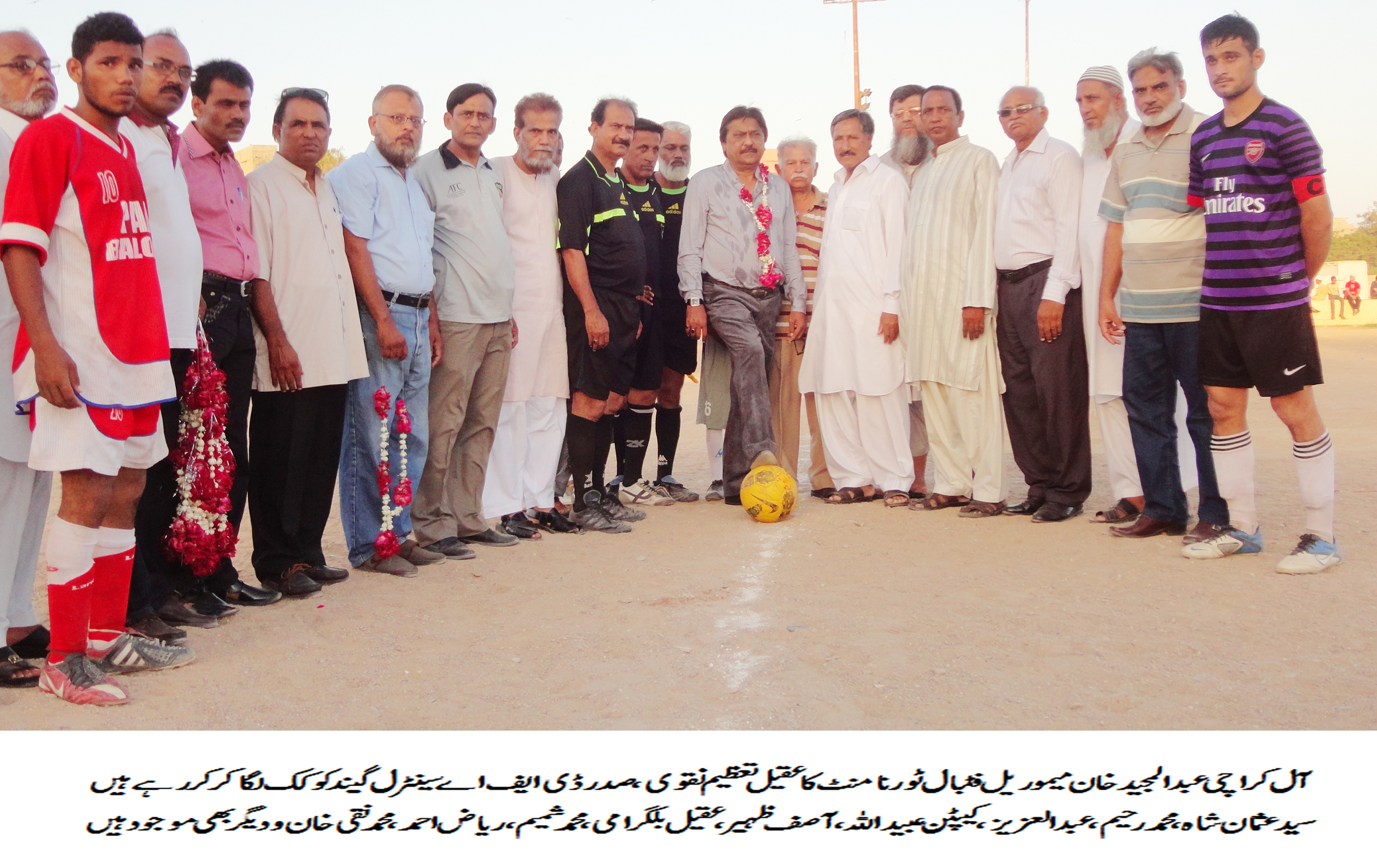 A-One Sports Malir grabs 5-0 win in All-Karachi Majeed Khan Tournament opener
