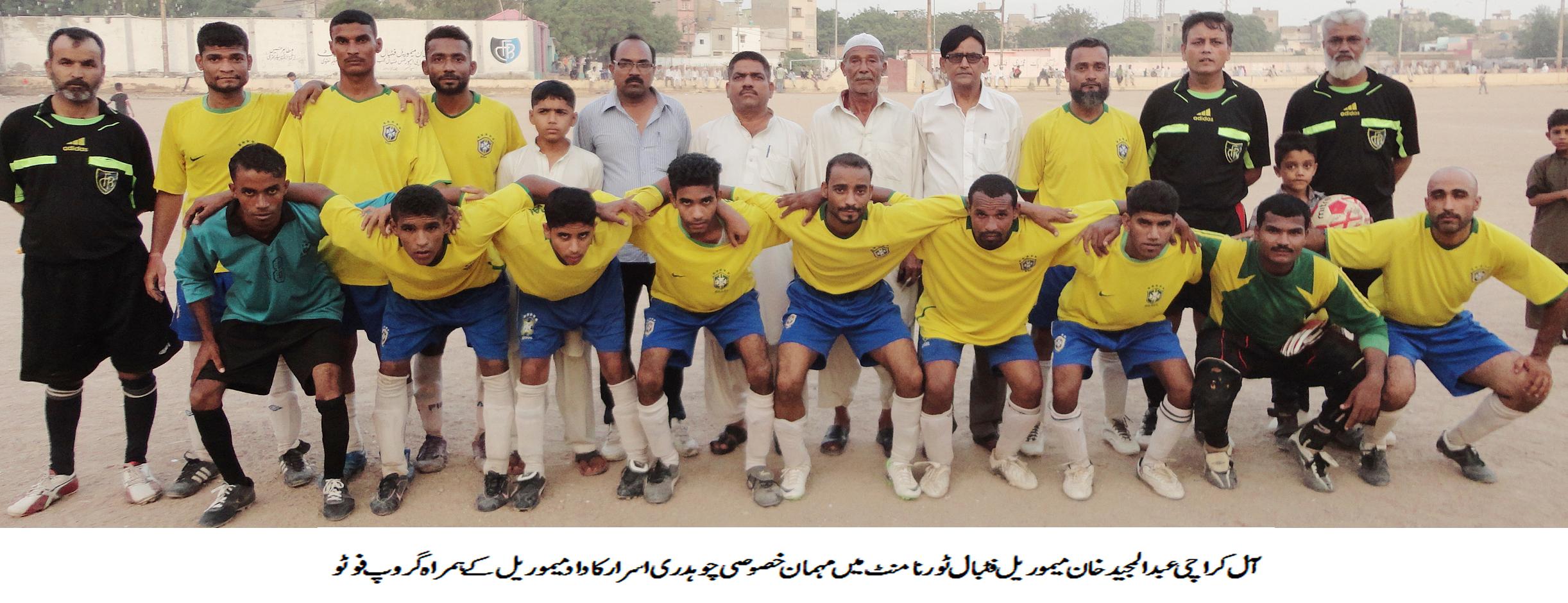 All Karachi Abdul Majeed Khan Memorial Tournament: Dad Memorial Baldia thrash Karachi City FC Usmanabad