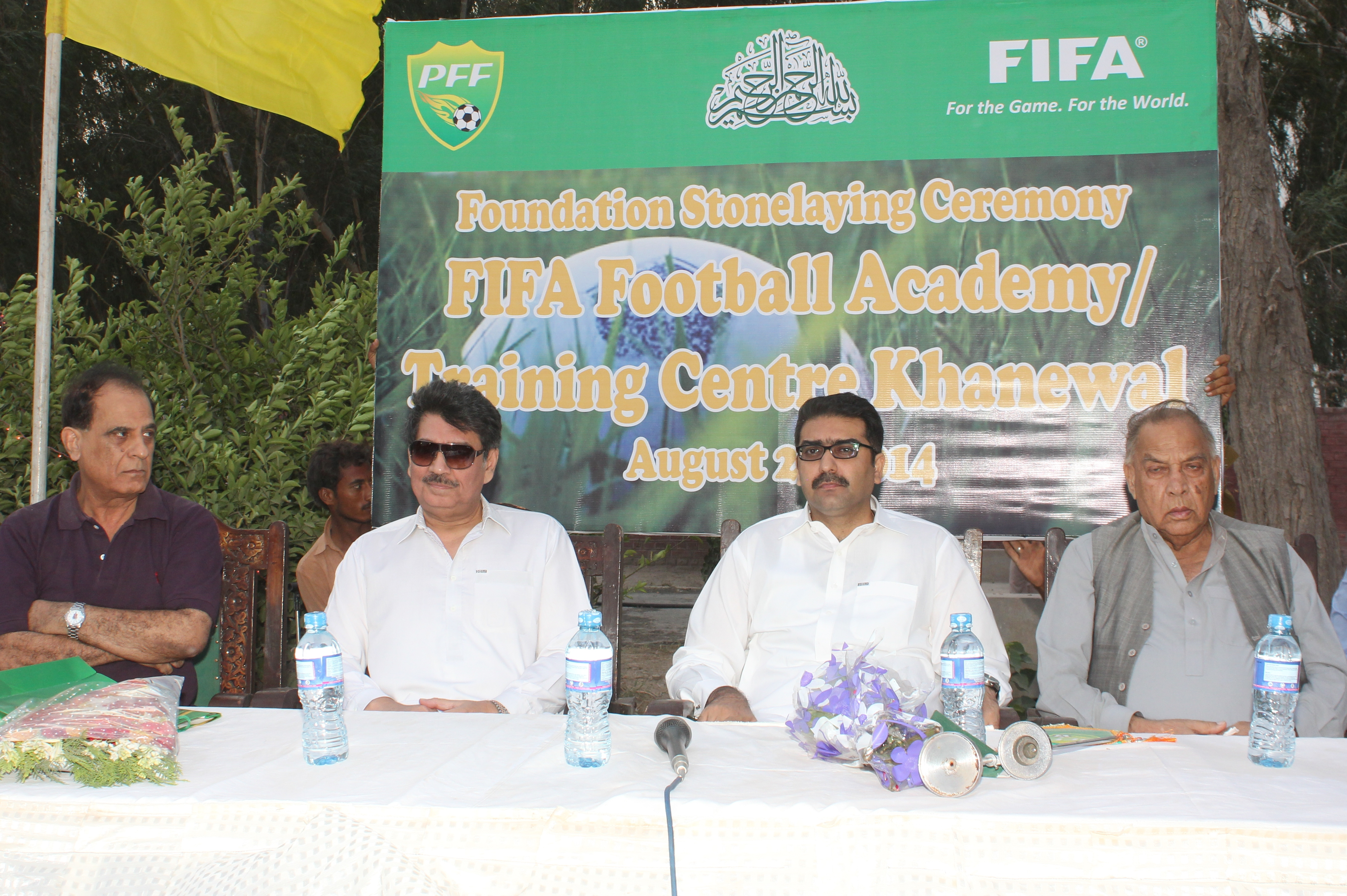 PFF launch FIFA Academy and Training centre in Khanewal