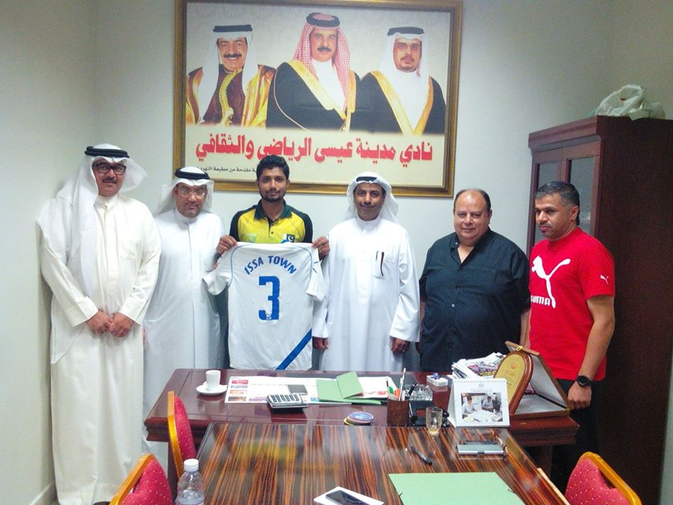 Pak defender Ahmed signed by Bahraini club [The News]