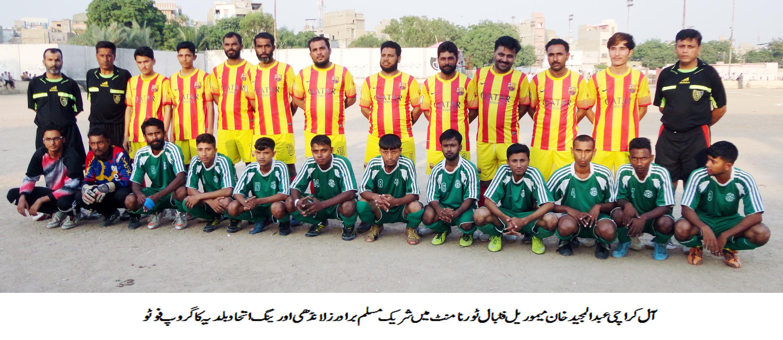 All-Karachi Abdul Majeed Memorial Tournament: Young PIB and Muslim Brothers Landhi grab wins