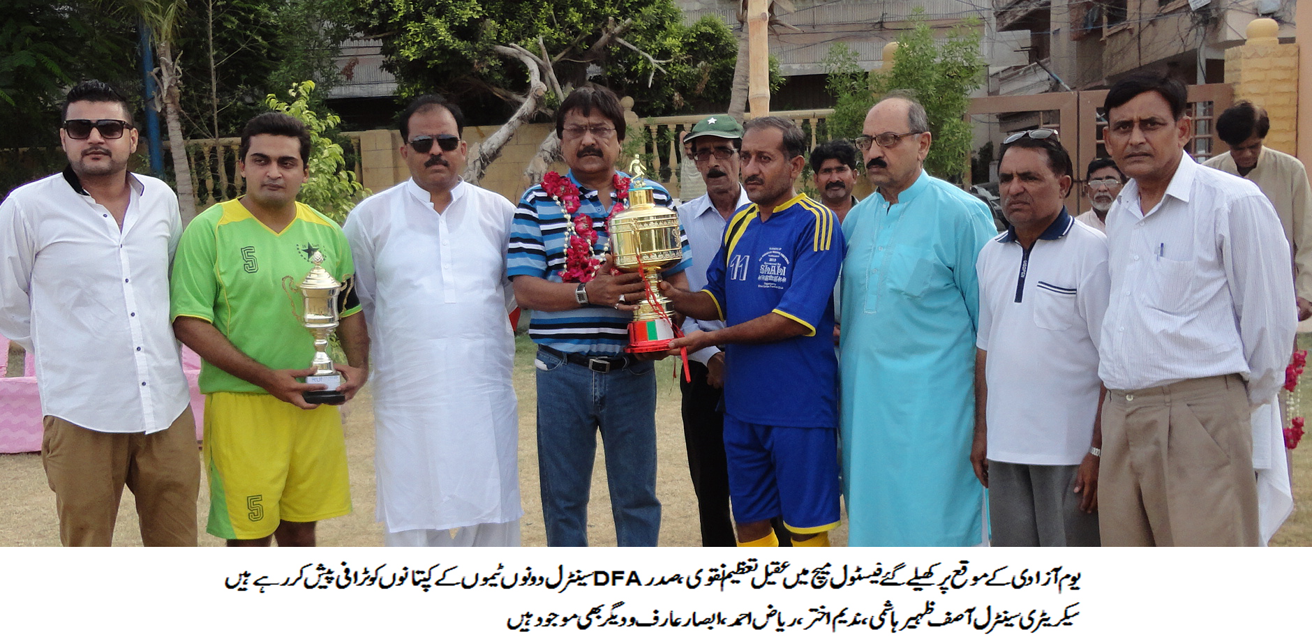Karachi: Independence Day Festival matches in District Central