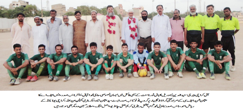 All-Karachi Pir G Football Tournament: Usman Shaheed FC Keamari record thrilling win over Islah Baloch