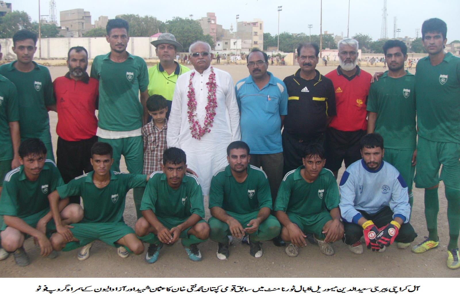 PIR G FOOTBALL TOURNAMENT: Usman Shaheed FC Keamari reach semi-final