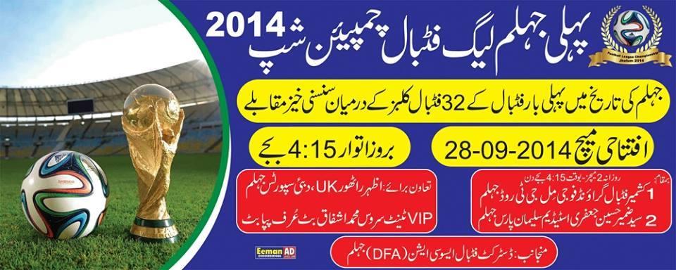 DFA Jhelum League