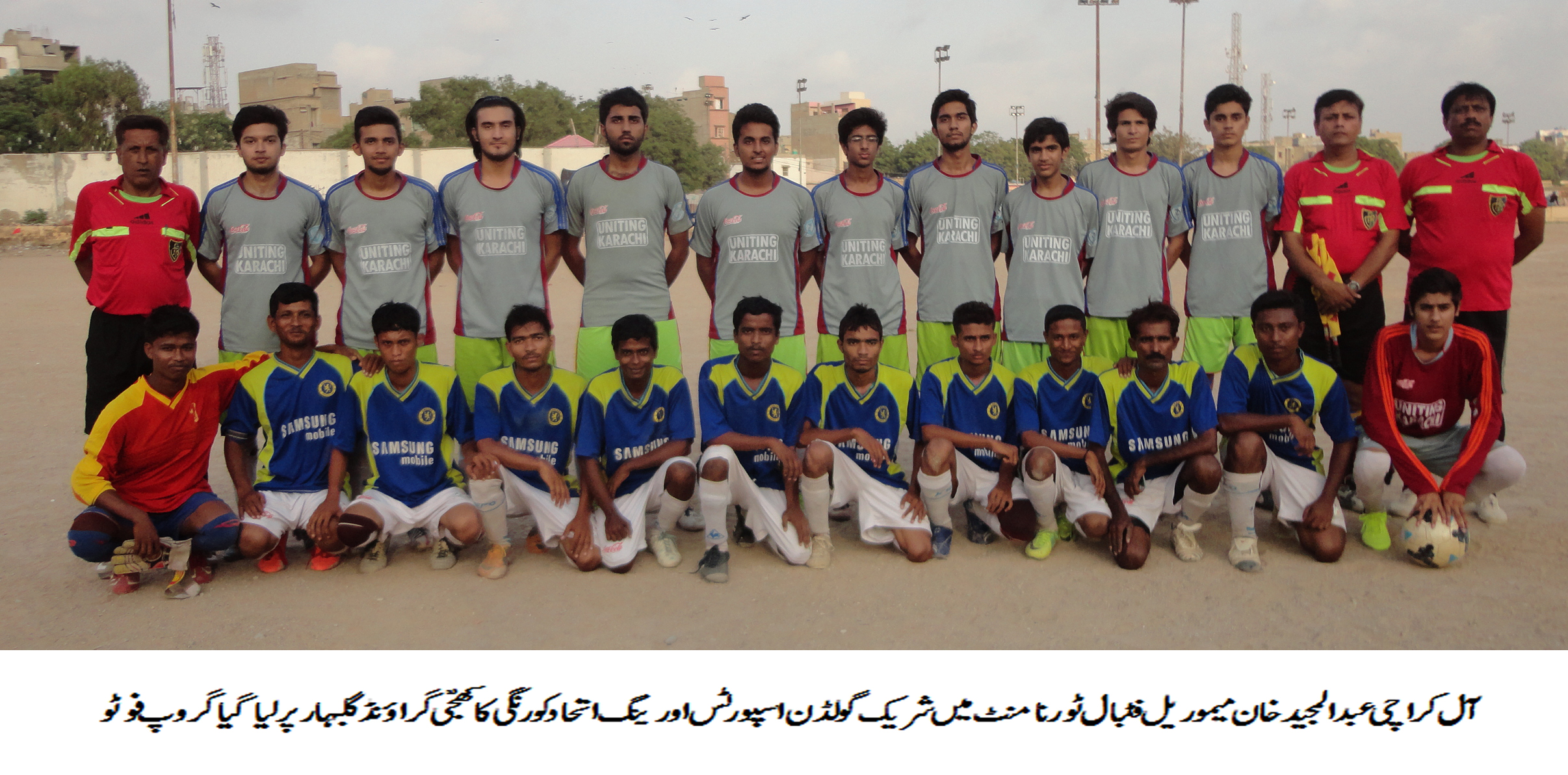 All-Karachi Abdul Majeed Khan Tournament: Golden Sports and Ghani XI grab wins