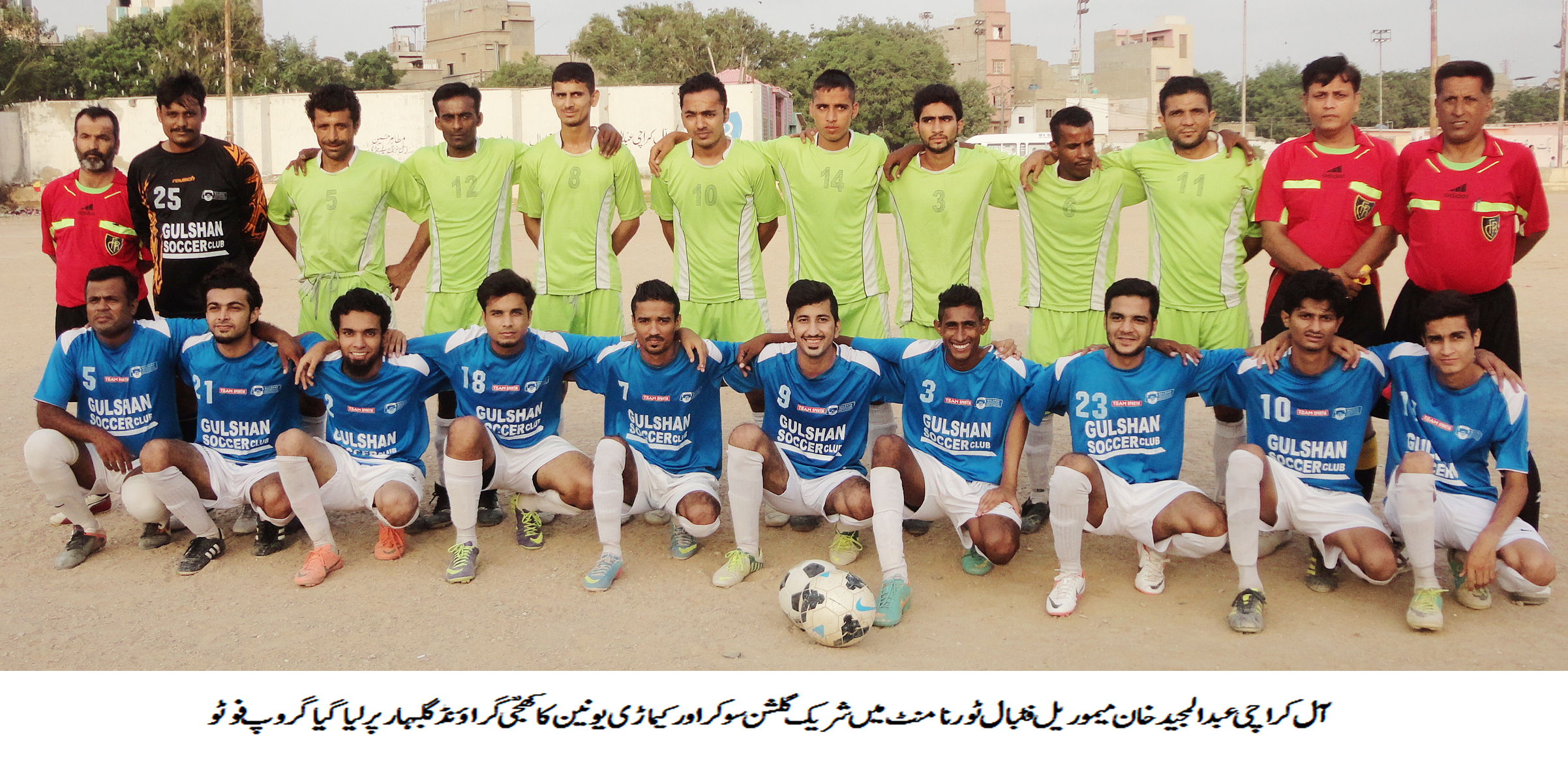 Abdul Majeed Khan Football Tournament: Gulshan Soccer and North Brothers secure victories