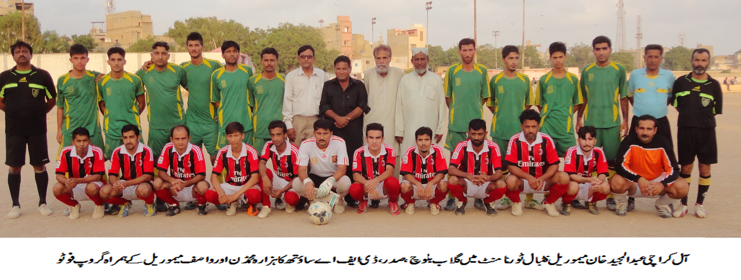 All-Karachi Abdul Majeed Tournament: Hazara, Al-Shabaz and Balochistan Readers grab wins