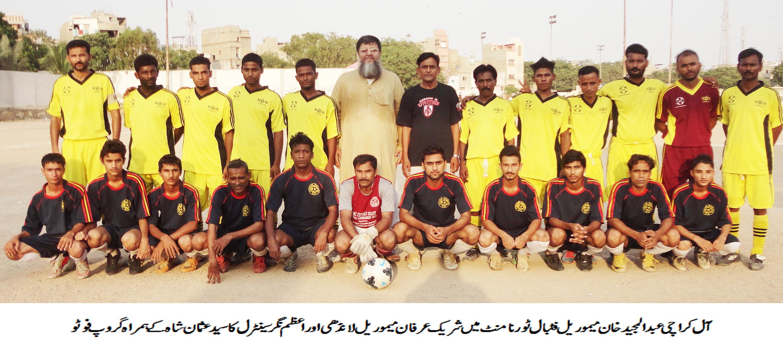 All-Karachi Abdul Majeed Memorial Tournament: Irfan Memorial Landhi grabs win