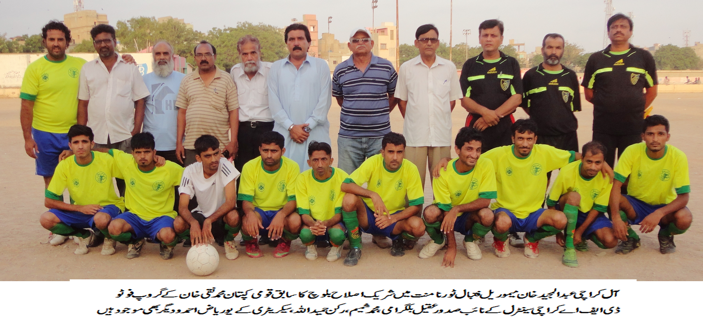 All-Karachi Abdul Majeed Khan Tournament: Islah Baloch and Young Azizabad grab wins