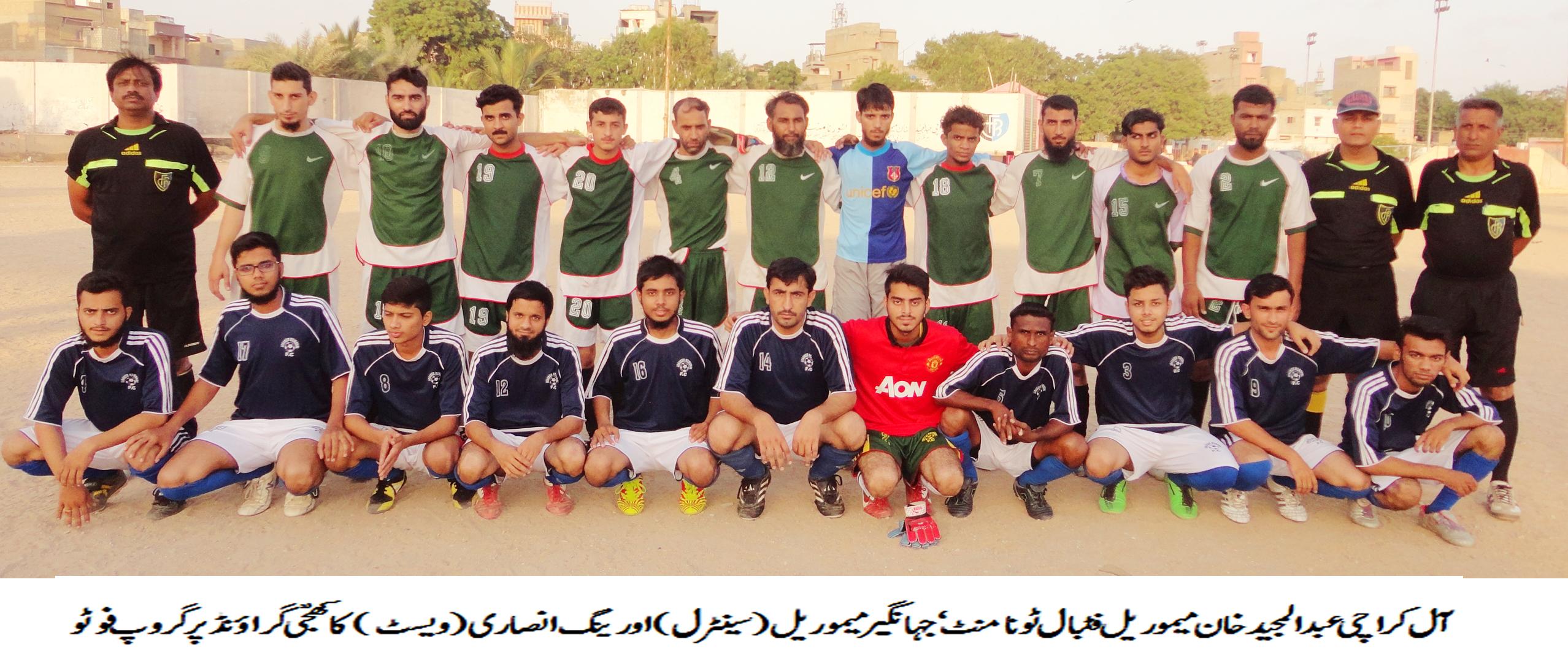 All-Karachi Abdul Majeed Khan Tournament: Jahangir Memorial and Malik Star progress to next round