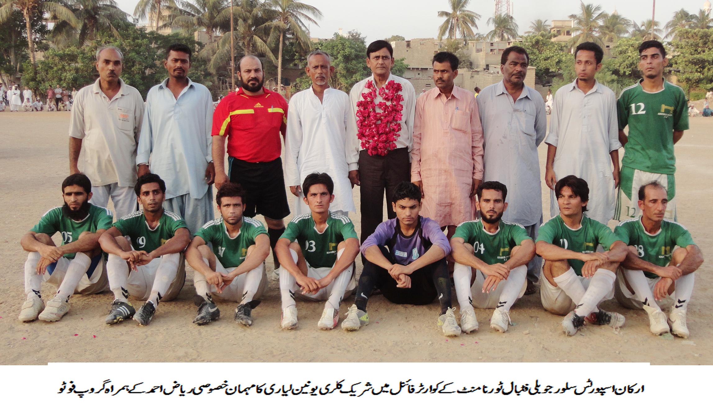 All-Karachi Arkan Sports Football Tournament: Quarter-finals decided
