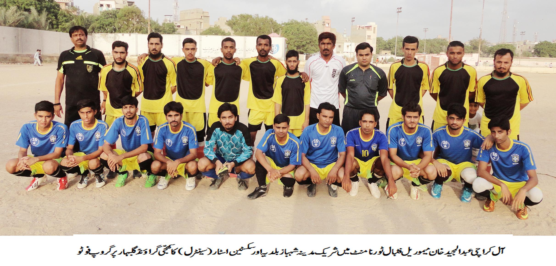All-Karachi Abdul Majeed Khan Football Tournament: Madina Shahbaz Baldia, Young Azad Korangi and Jahangir Memorial grab wins