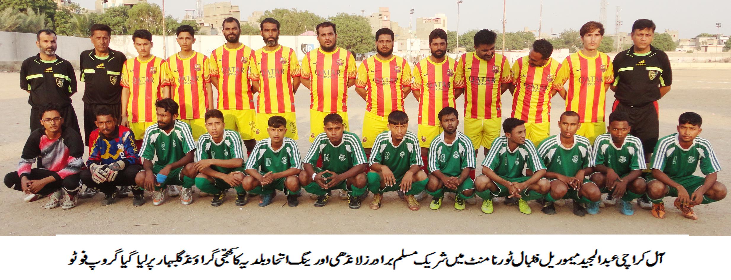 All-Karachi Abdul Majeed Football Tournament: Shama Sports Baldia, Eidgah Youth South and Karachi Friends grab wins
