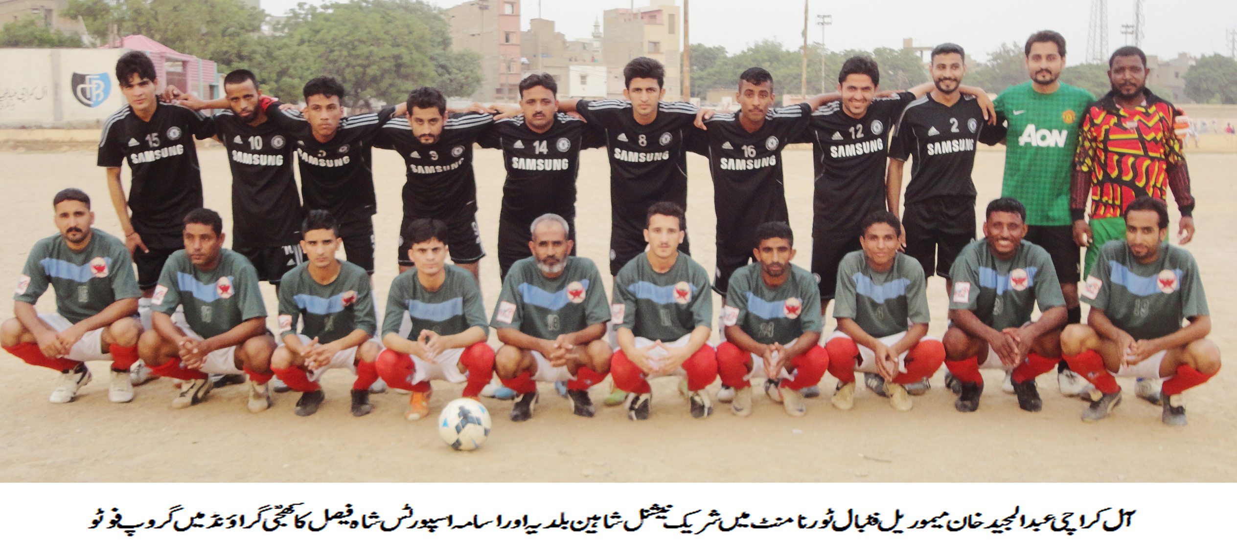 All-Karachi Abdul Majeed Khan Memorial Football Tournament: National Shaheen and Korangi National grab wins