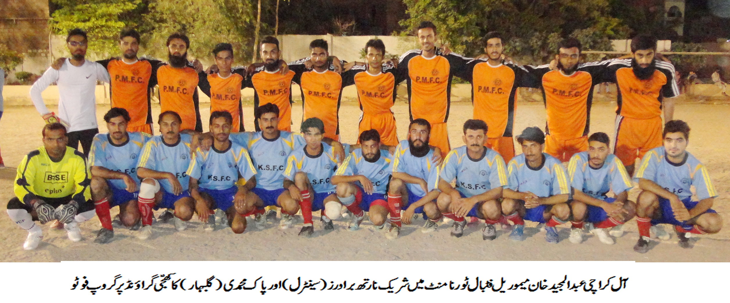 Abdul Majeed Khan Tournament: Karachi Friends, Young Prince and North Brothers secure wins