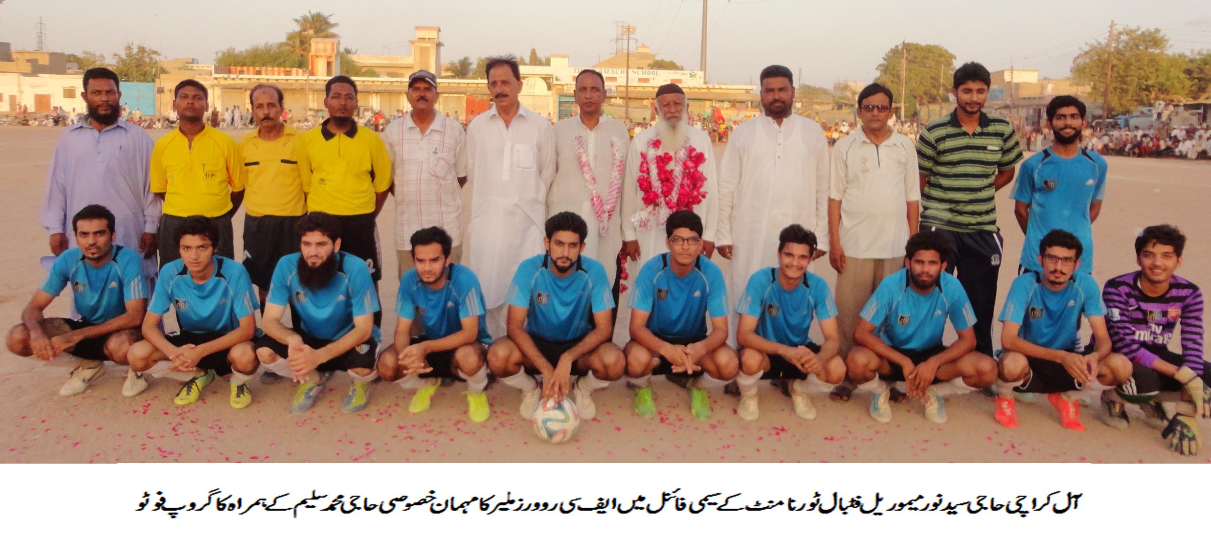 All-Karachi Syed Noor Memorial Tournament: FC Rovers Malir reach final