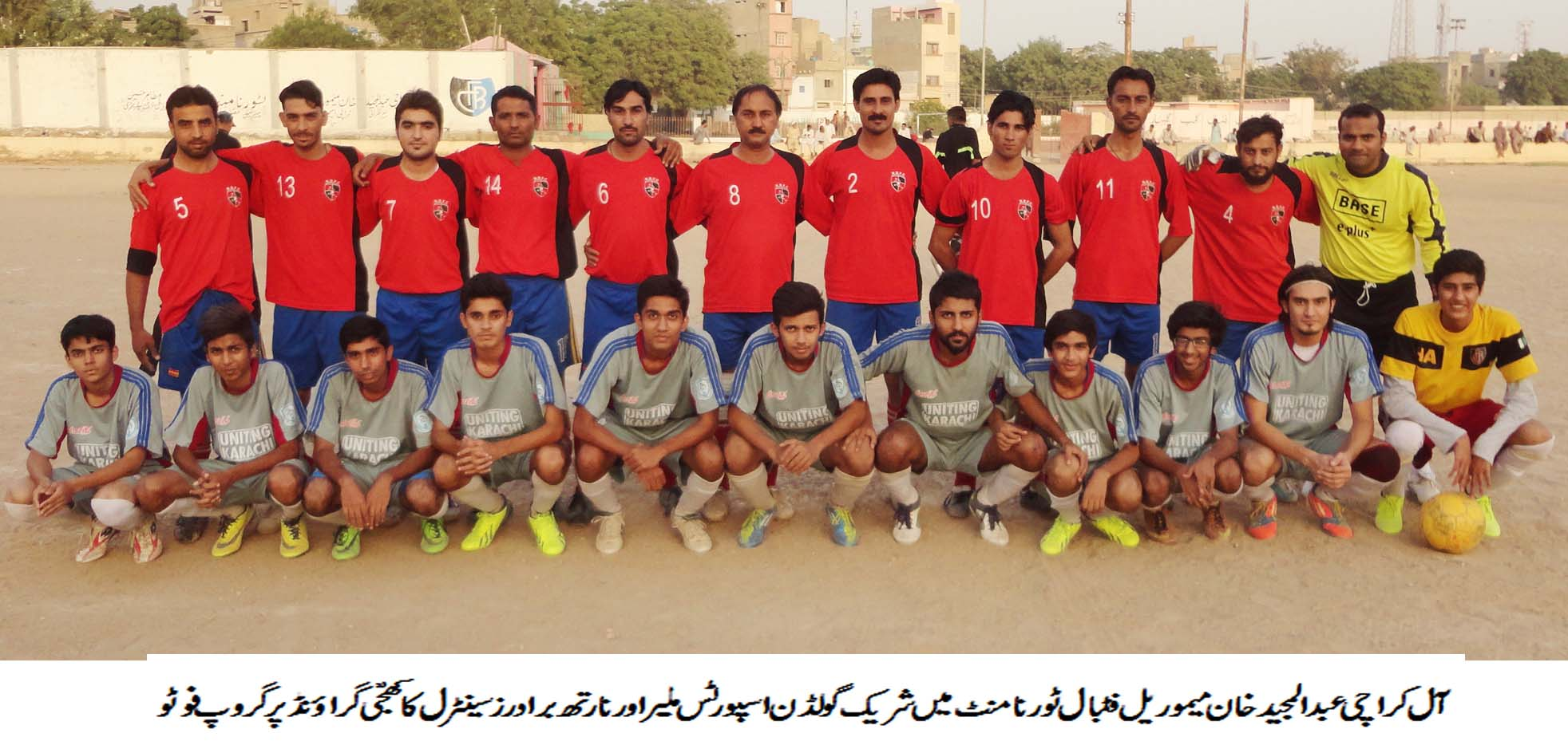 All-Karachi Abdul Majeed Khan Tournament: 6 matches decided