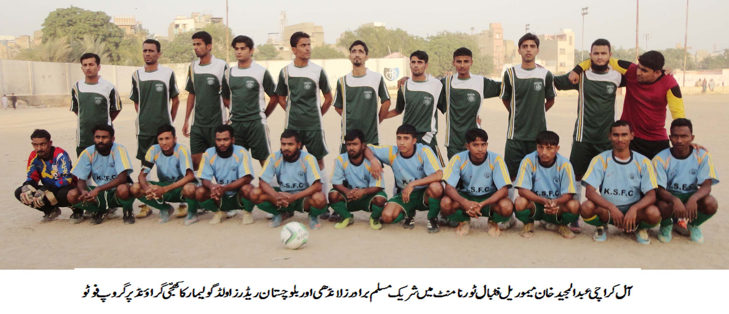 Abdul Majeed Khan Tournament: 3 matches decided