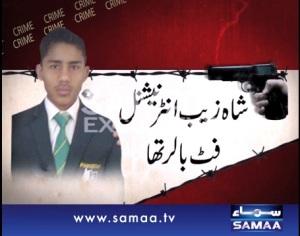 Shahzaib - former Pakistan U14 international - killed in Malir
