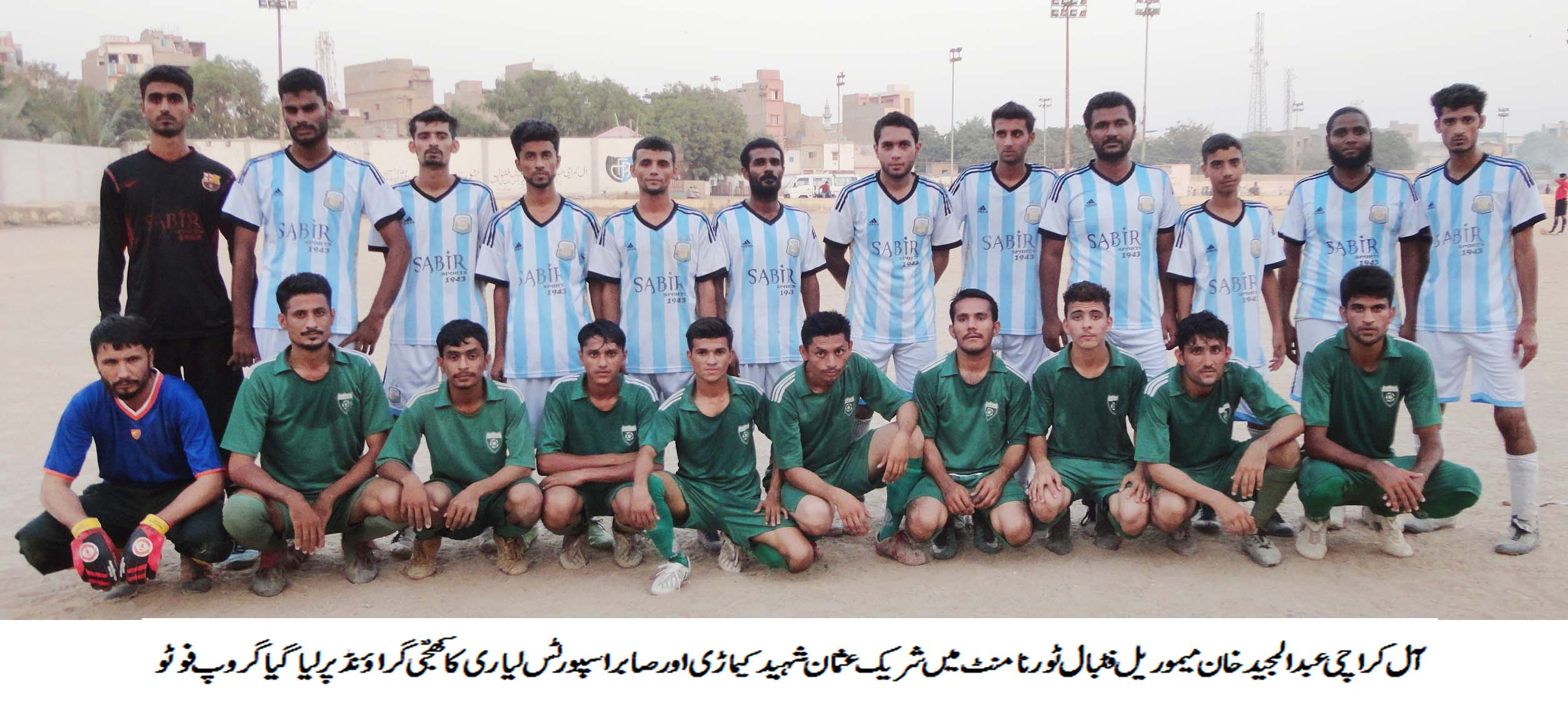 Abdul Majeed Khan Tournament: 3 matches decided!