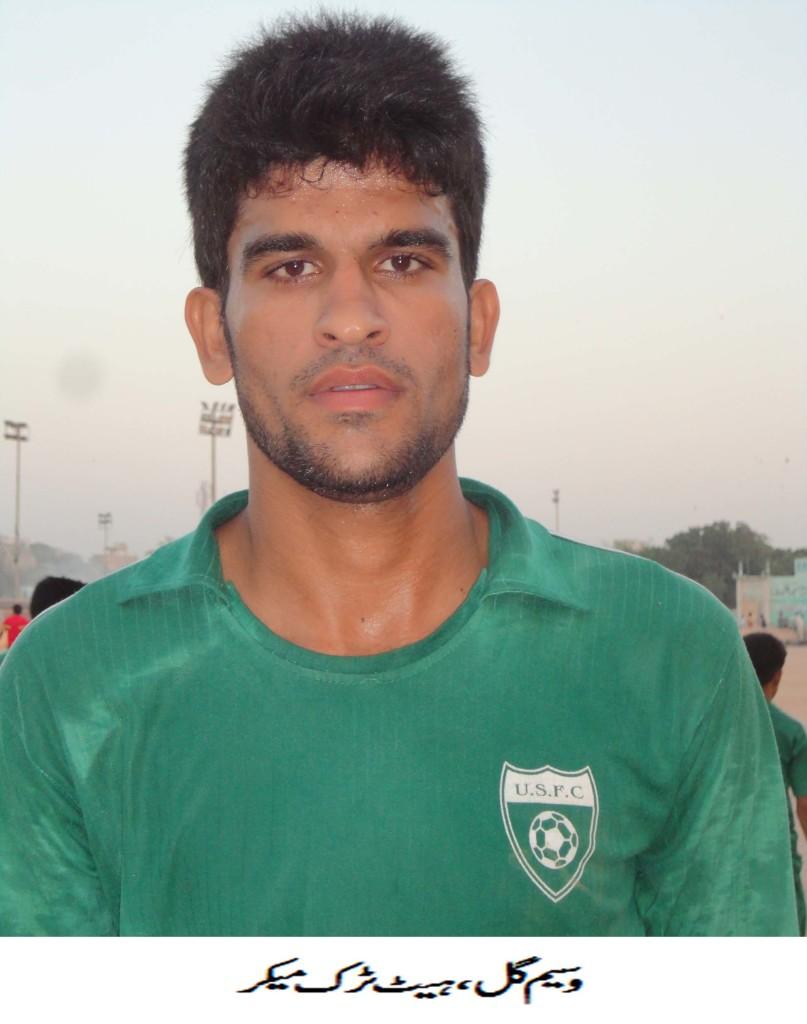 Hat-trick hero Waseem Gul.
