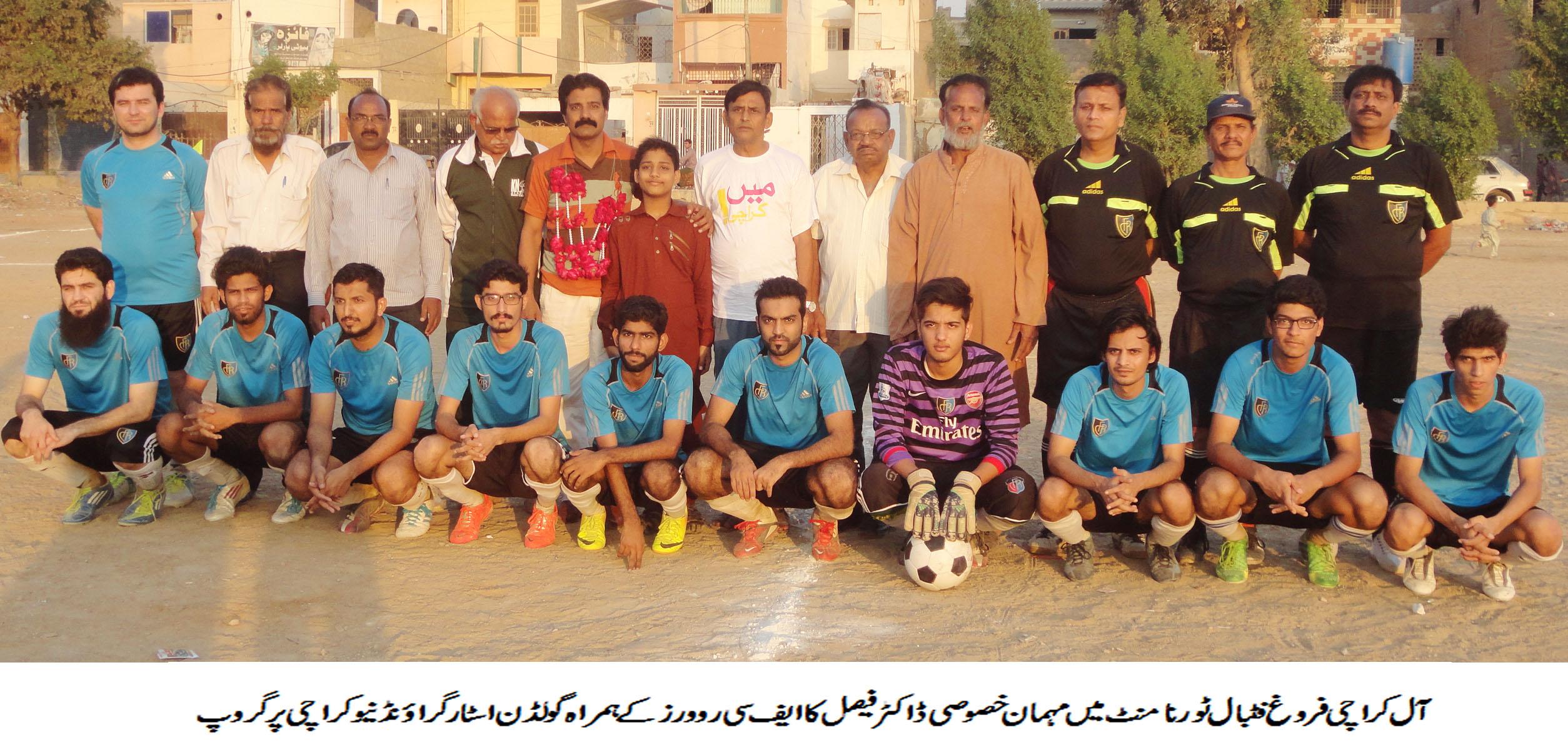 All-Karachi Farogh-e-Football Tournament: FC Rovers Malir reach final