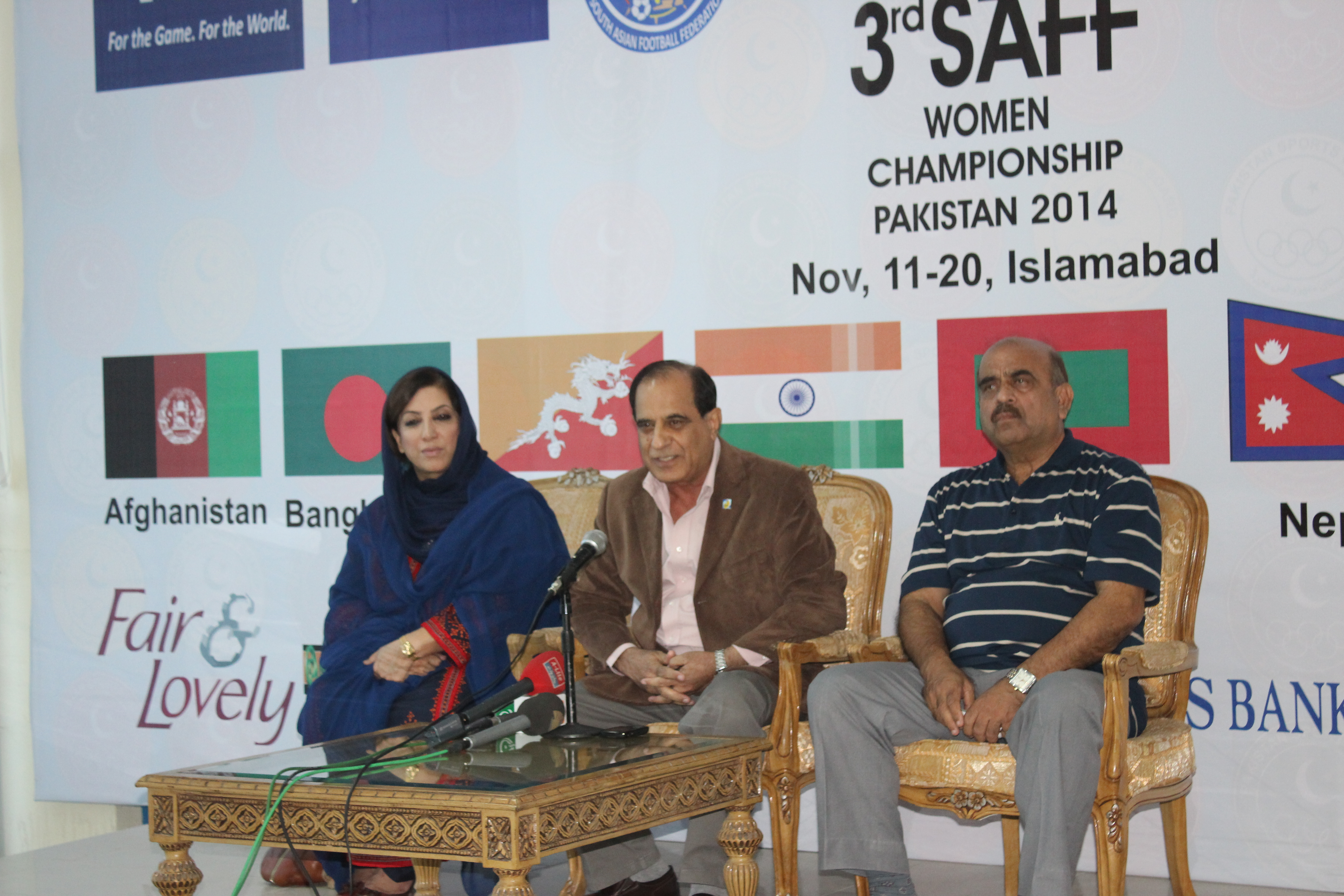 SAFF Women's Football Championship: PFF hoping for smooth tournament
