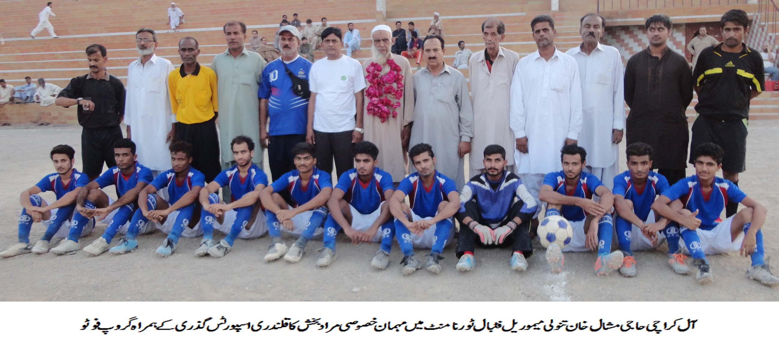 All-Karachi Mishal Football Tournament: Qalandi Sports Gizri defeat Golden Sports East