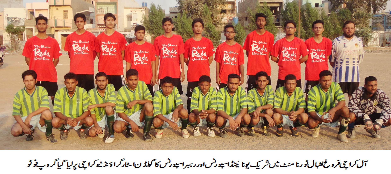 All-Karachi Farogh-e-Football Tournament: FC Rovers and United Sports grab wins