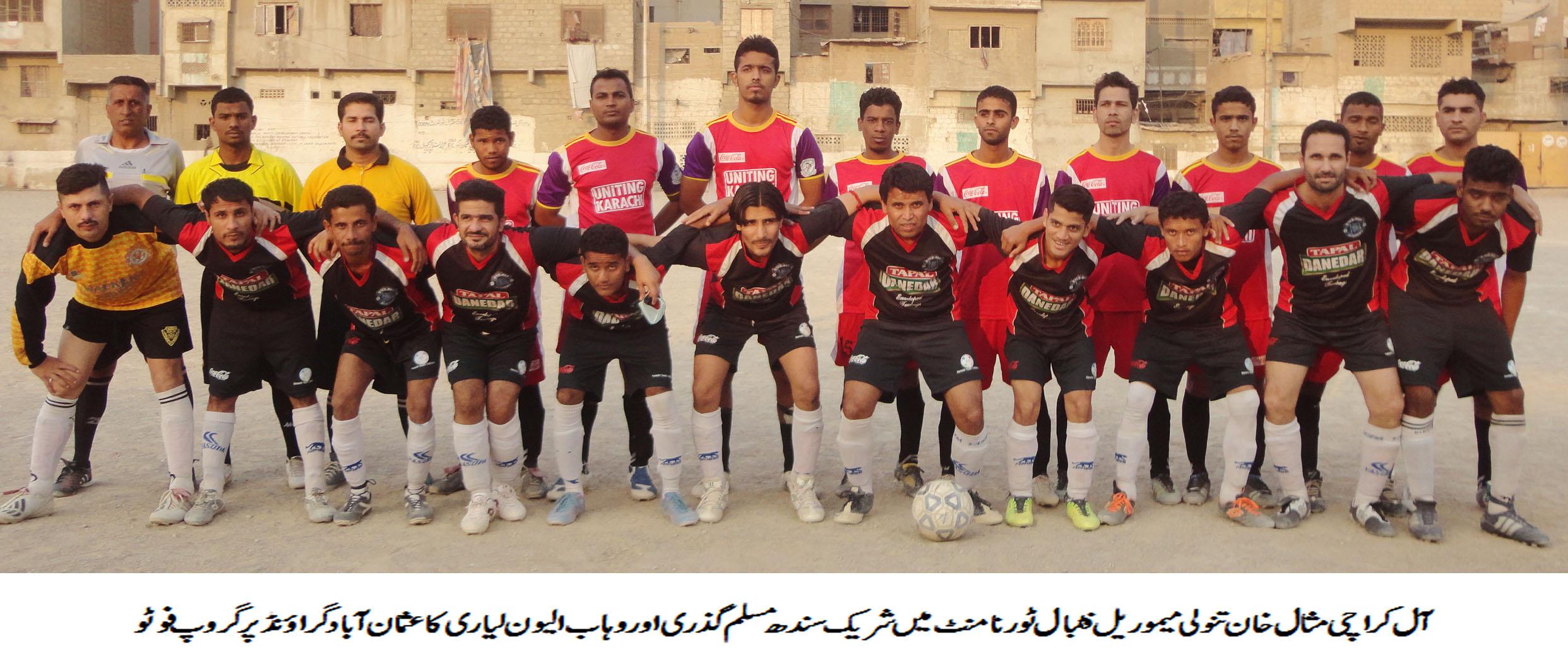 All-Karachi Mishal Khan Memorial Football Tournament: 5 matches decided