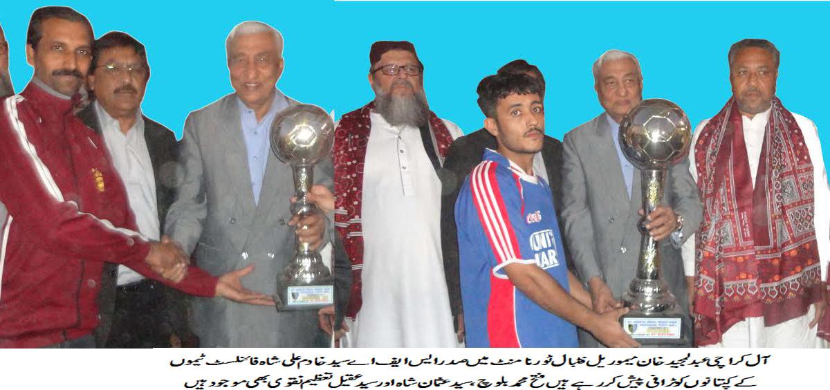 Usmanabad Union win the All-Karachi Abdul Majeed Khan Tournament
