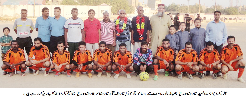 All-Karachi Abdul Majeed Khan Tournament: Irfan Memorial, Usmanabad Union quality for semi-finals