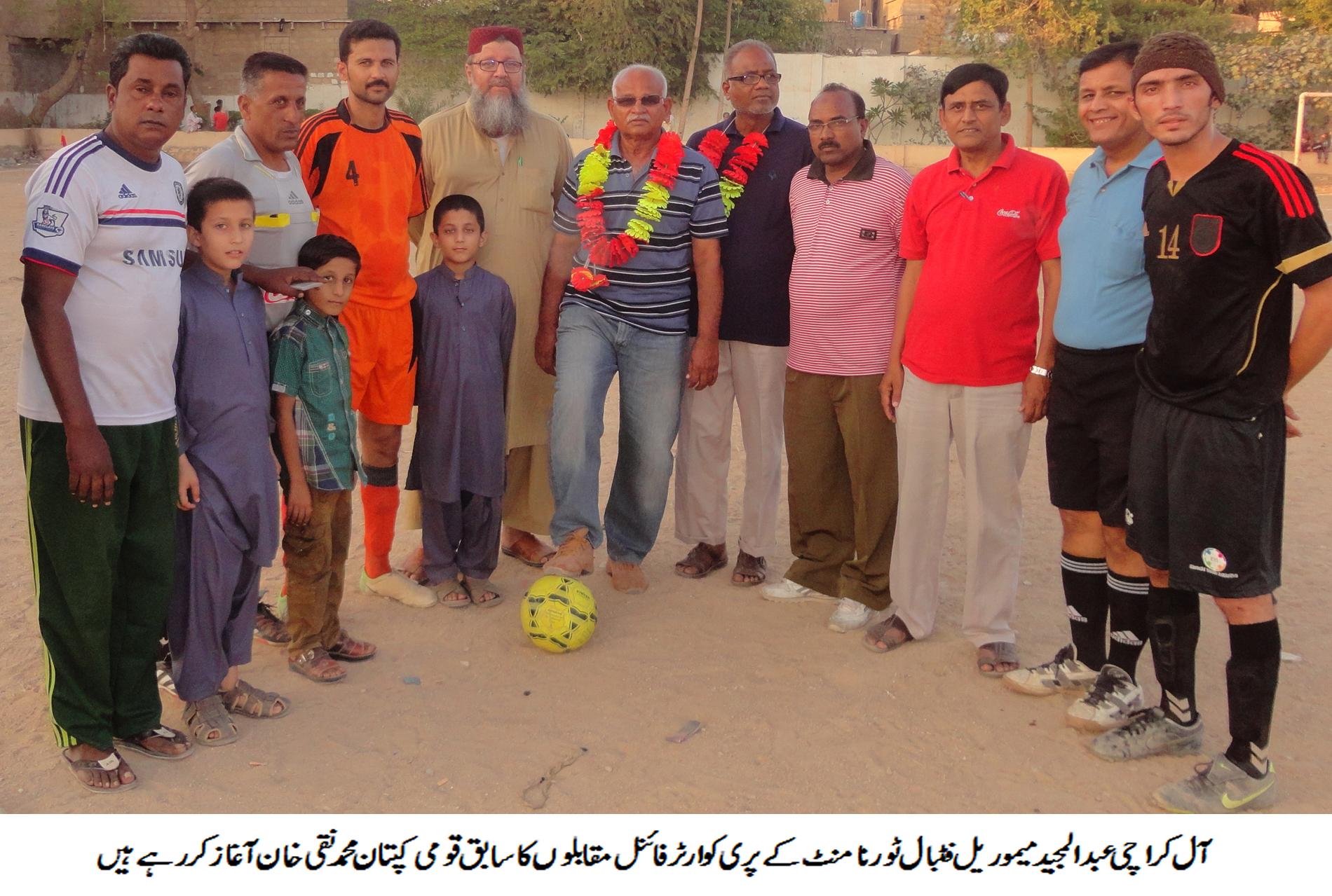 All-Karachi Abdul Majeed Khan Tournament: Prince Irfan Memorial Landhi move into quarter-final