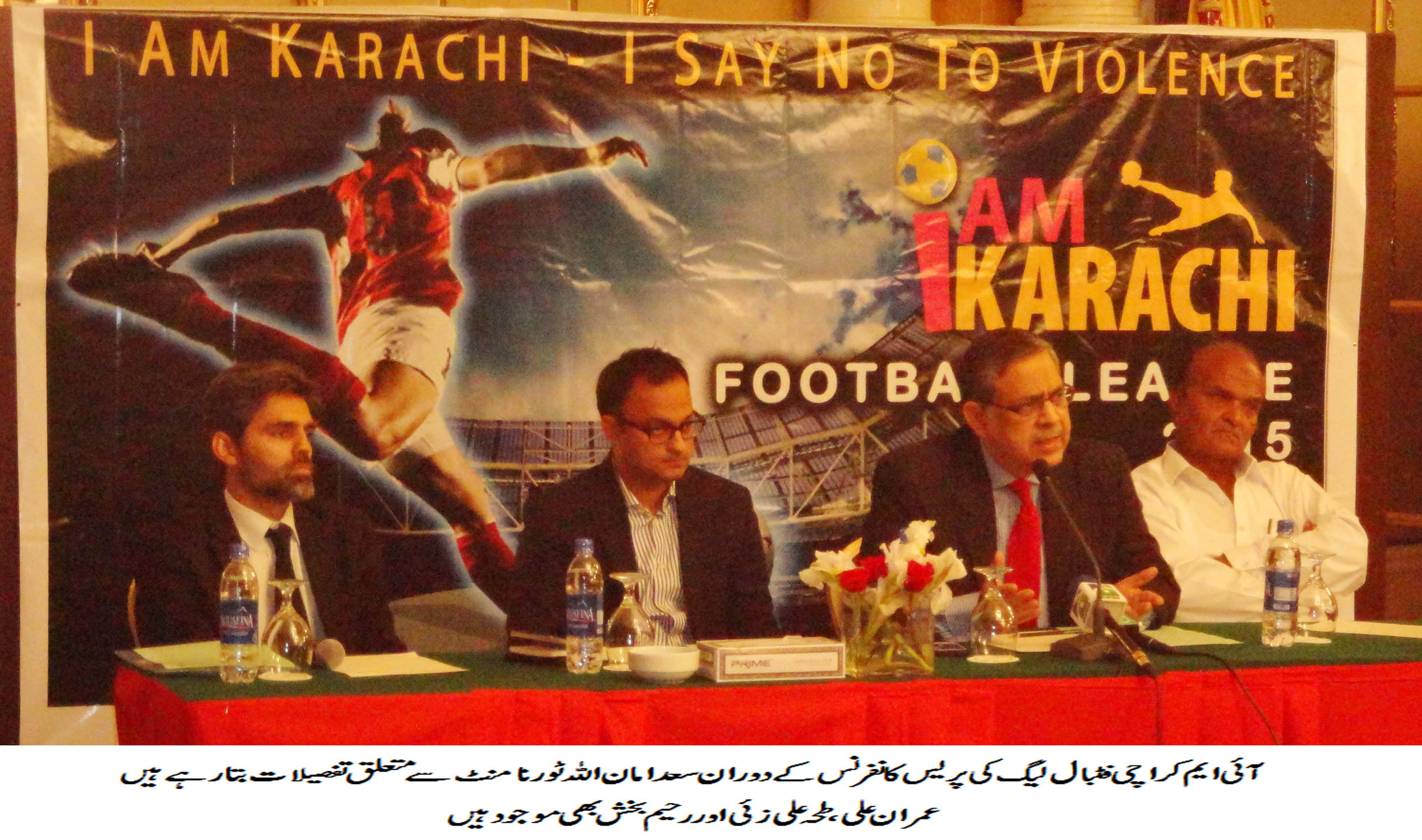 """I am Karachi"" football tournament to start next year"