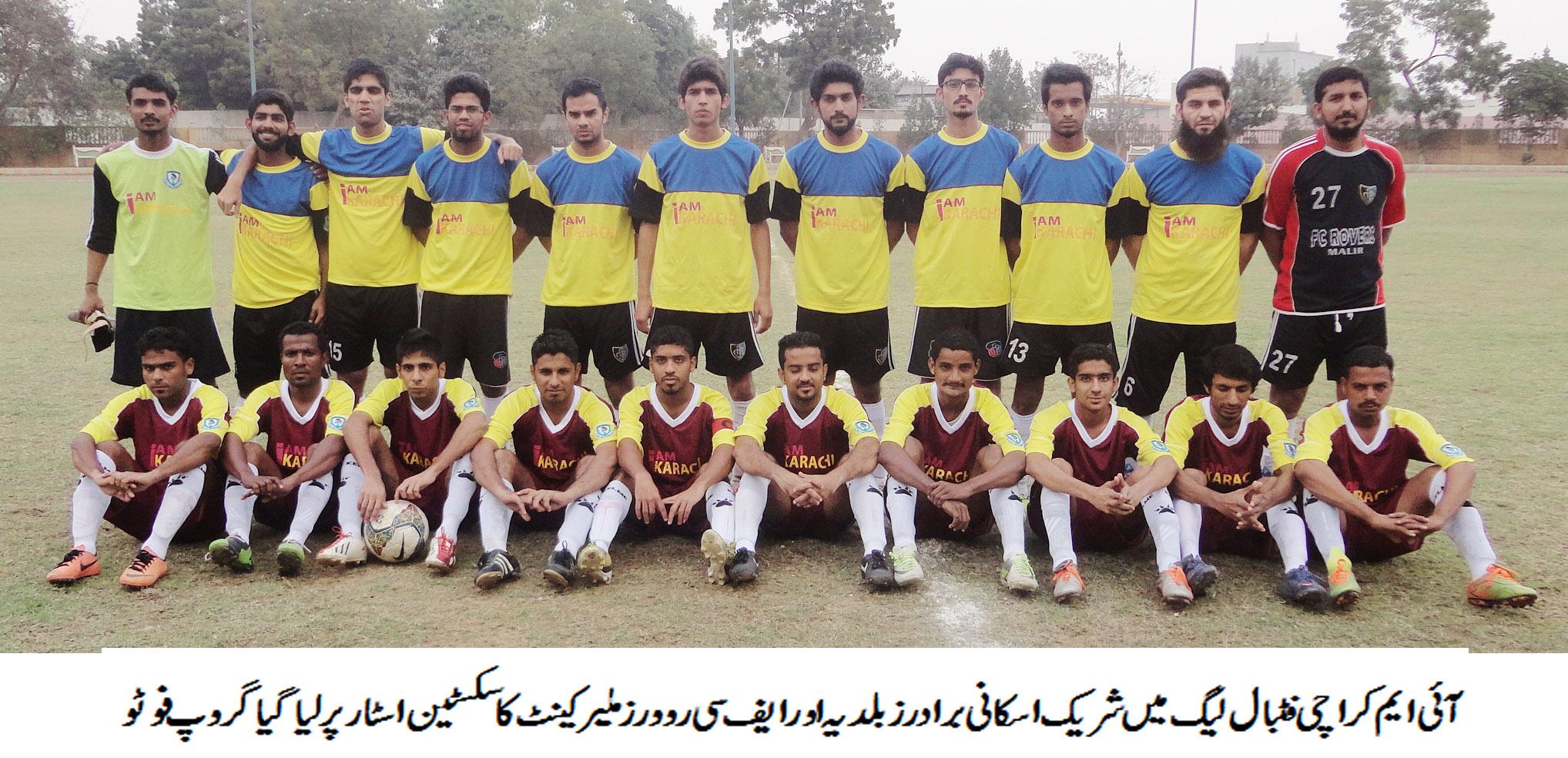 Karachi Football League: Askani Brothers secure three points