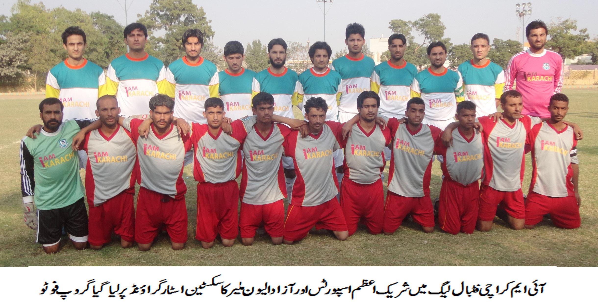 Karachi Football League: Azam Sports grab emphatic win