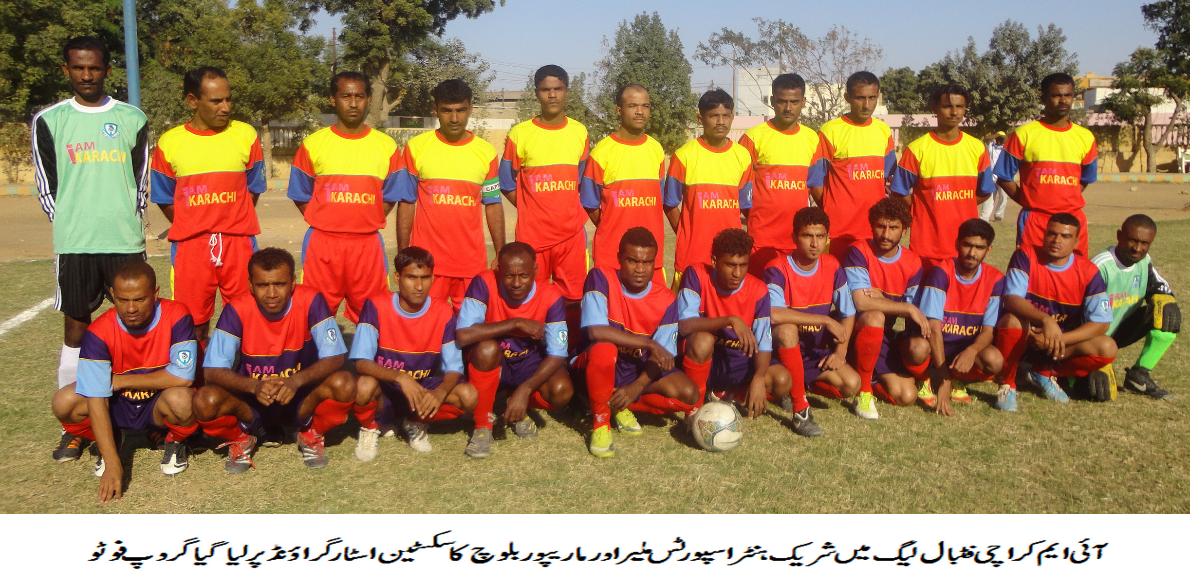 Karachi Football League: Hunter Sports Malir oust Mauripur Baloch